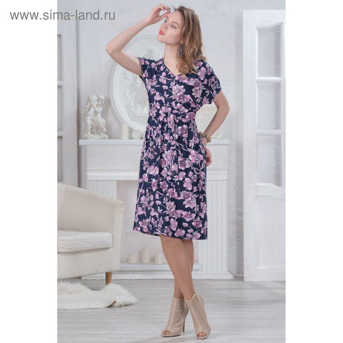 Платье женское 4509 С+, размер 50, рост 164 см, цвет сирень/тёмно-синий