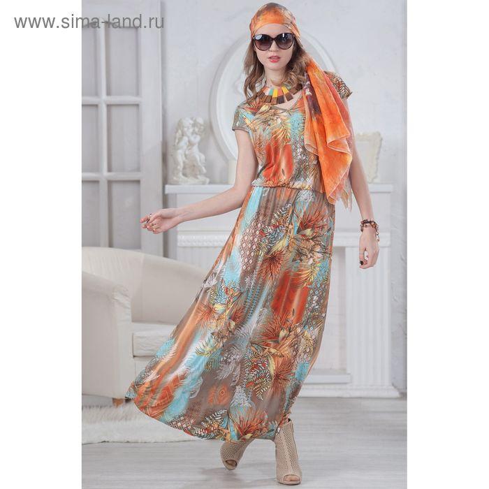 Платье женское, размер 52, рост 164 см, цвет оранжевый/бирюзовый/белый (арт. 4513а С+)