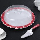 """Набор """"Горошек"""" 3 предмета: блюдо 37 см с крышкой, лопатка-нож, цвет бело-красный"""