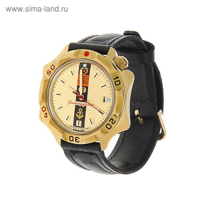 """Часы наручные Восток """"Командирские"""" серия 539217"""