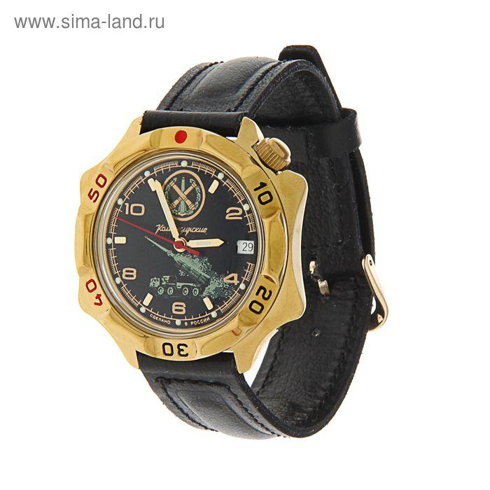 """Часы наручные Восток """"Командирские"""" серия 539771"""