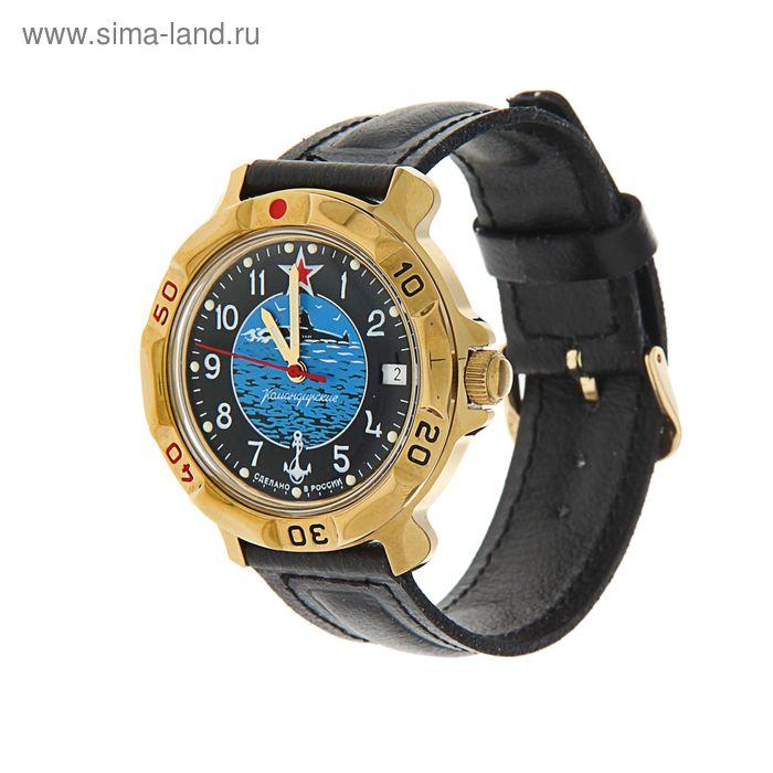 """Часы наручные Восток """"Командирские"""" серия 819163"""
