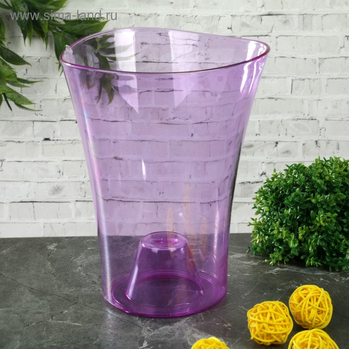 """Кашпо 1,3 л """"Волна орхидейная"""", цвет фиолетовый"""