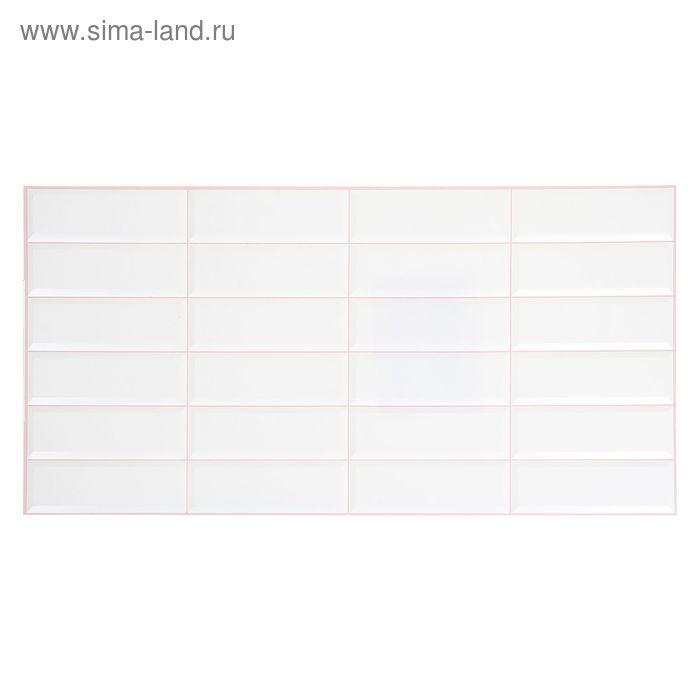 Панель ПВХ Плитка Белая розовый шов 955*480