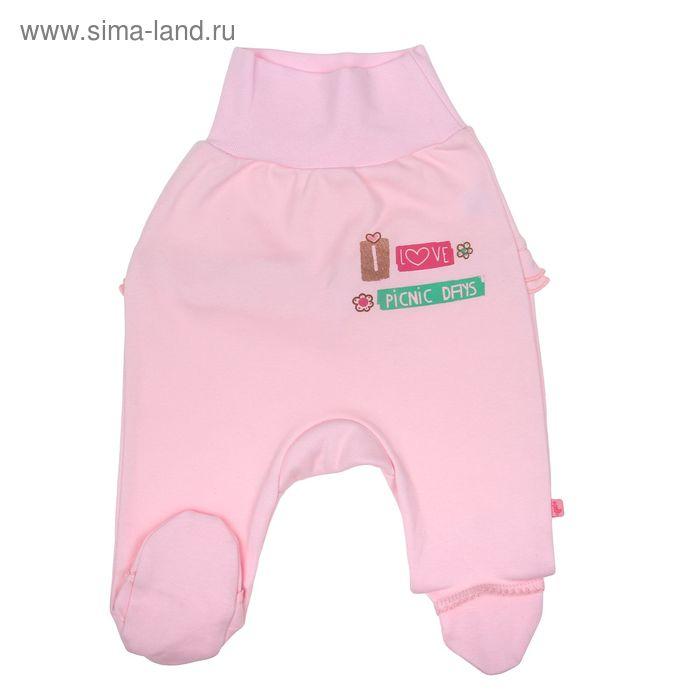 """Ползунки на ластике """"Пикник"""", рост 74 см, цвет розовый 15204"""