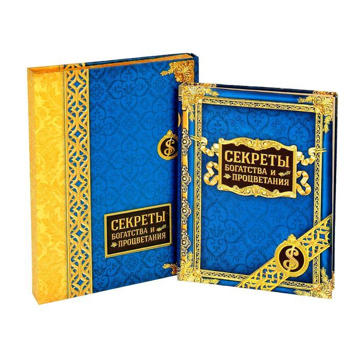 """Ежедневник в подарочной коробке """"Секреты богатства и процветания"""", твёрдая обложка, А5, 96 листов"""