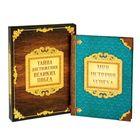 """Ежедневник в подарочной коробке """"Тайна достижения великих побед"""", твёрдая обложка, А5, 96 листов"""