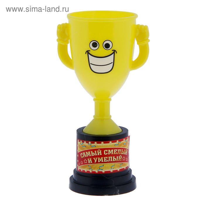 "Кубок ""Самый смелый и умелый"""