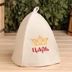 Банная шапка «Царь»