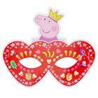 """Бумажные маски """"Пеппа-принцесса"""", набор 6 шт."""