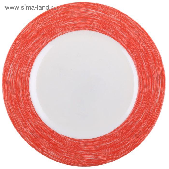 Тарелка плоская 25 см Color Days, цвет красный