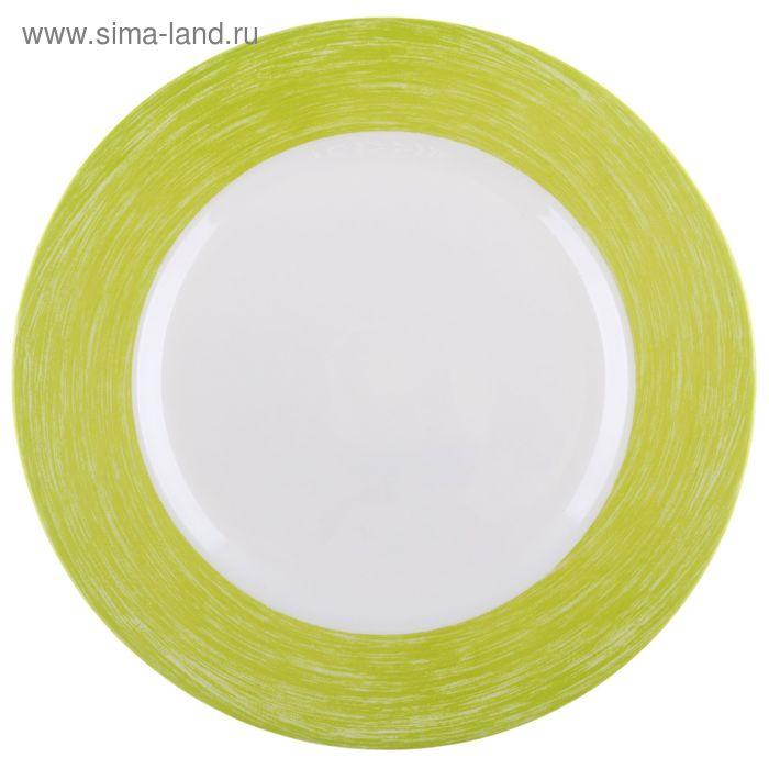 Тарелка плоская d=25 см Color Days, цвет салатовый