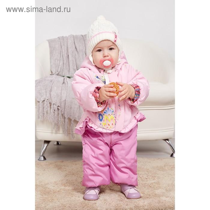 """Комплект ясельный """"Котики"""" (куртка+полукомбинезон), рост 80 см, цвет розовый 481П"""