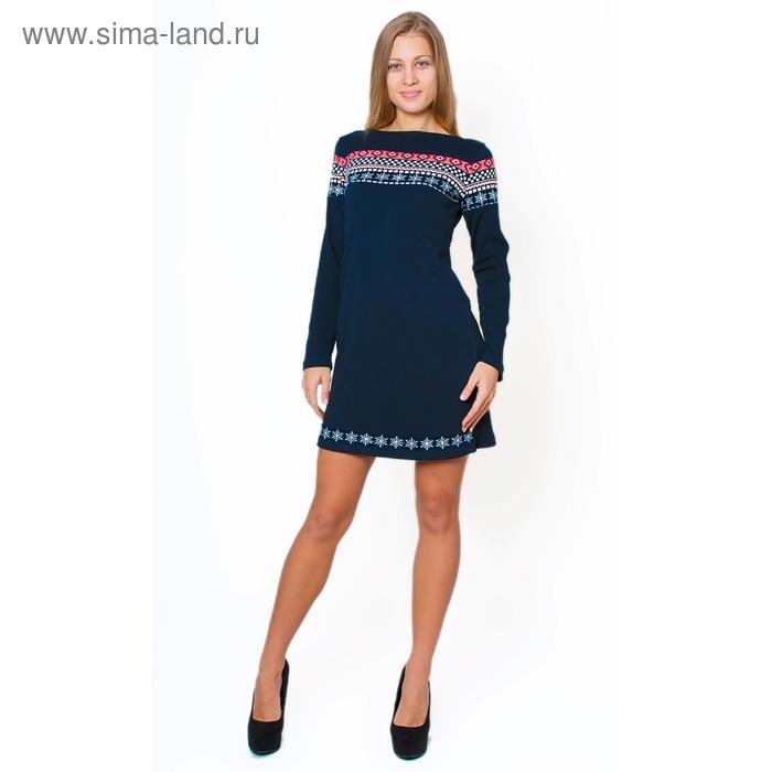 Платье женское Т-943 МИКС, р-р 42