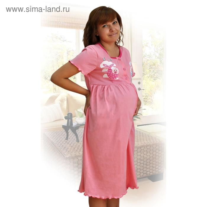 Сорочка для беременных Б МИКС, р-р 54