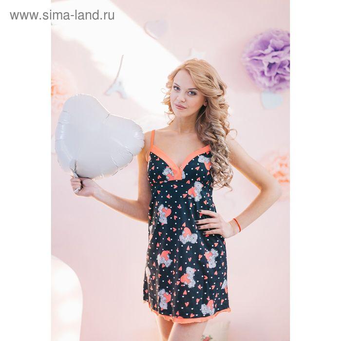 Туника женская Т-14К МИКС, р-р 48