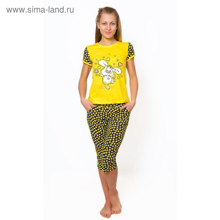 Комплект женский (футболка, бриджи) ТК-538БК МИКС, р-р 52