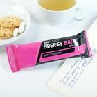 """Батончик """"Energy Bar"""" с гуараной, Оригинальный / шоколадная глазурь 50 г"""