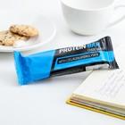 """Батончик """"Protein Bar"""" с коллагеном, 50 г Шоколад / шоколадная глазурь"""