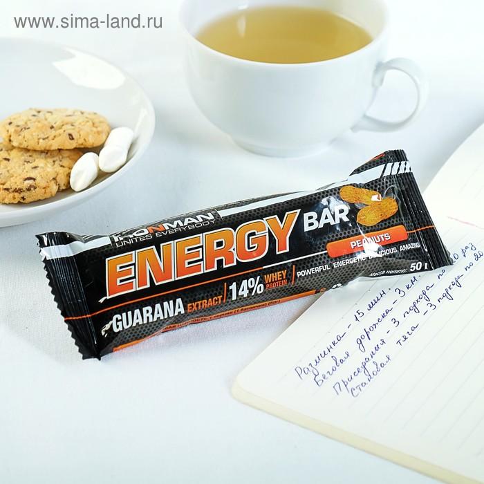 """Батончик """"Energy Bar"""" c гуараной, 50 г Орех/тёмная глазурь"""