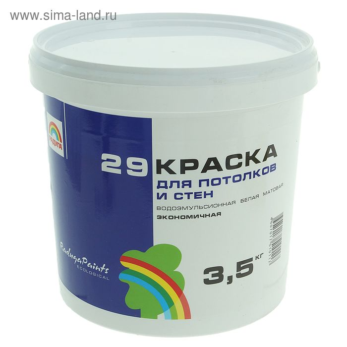 Краска для потолков и стен водоэмульсионная Радуга 29, 3,5 кг, белая матовая экономичная