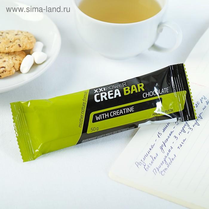 """Батончик """"Crea Bar"""" с креатином, 50 г Шоколад / шоколадная глазурь"""