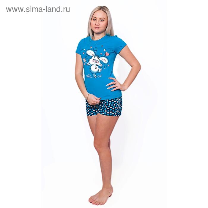 Комплект женский (футболка, шорты) ТК-538К МИКС, р-р 46