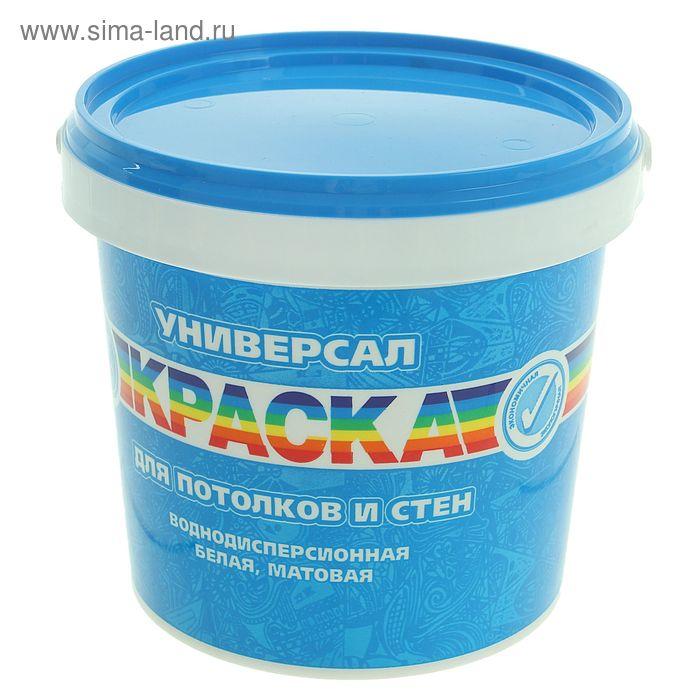 Краска для потолков и стен воднодисперсионная Универсал, 1,3 кг, белая матовая