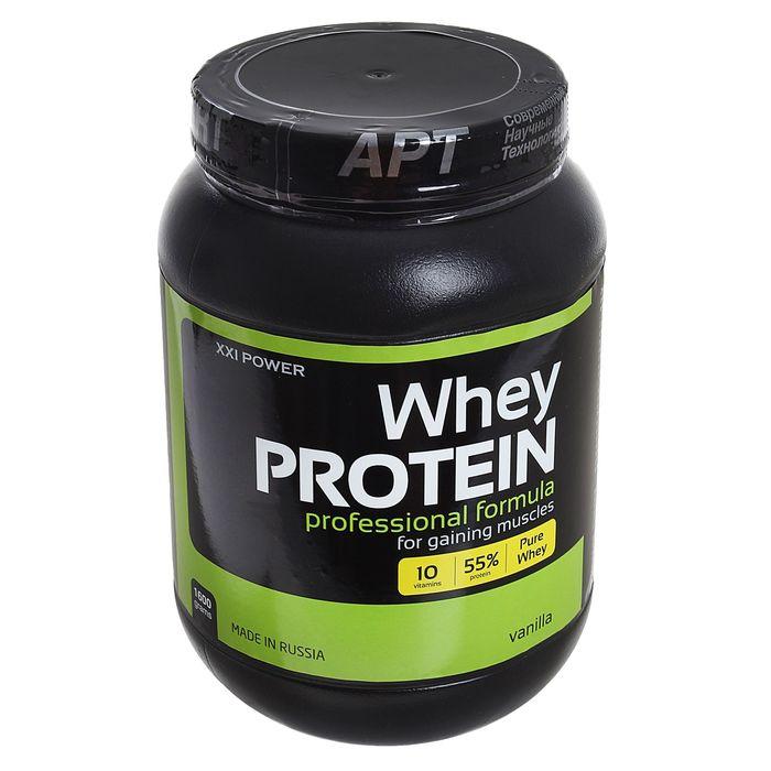 Сывороточный протеин, ваниль, 1600 г - фото 1632166