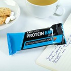 """Батончик """"Protein Bar"""" с коллагеном, 40 г Орех / шоколадная глазурь"""