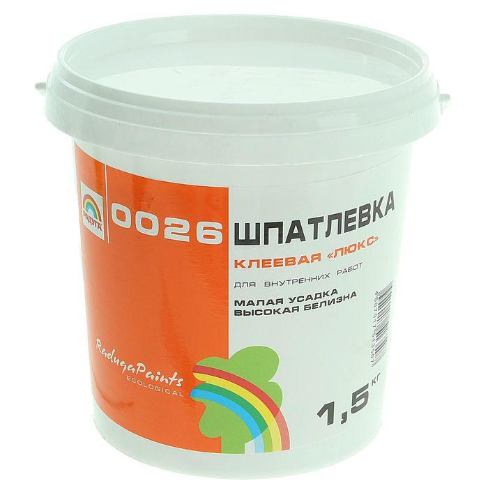 Шпатлевка клеевая для внутренних работ Радуга 26 Люкс, 1,5 кг