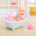 "Bobblehead ""Baby"" in the bath, pacifier, MIX"