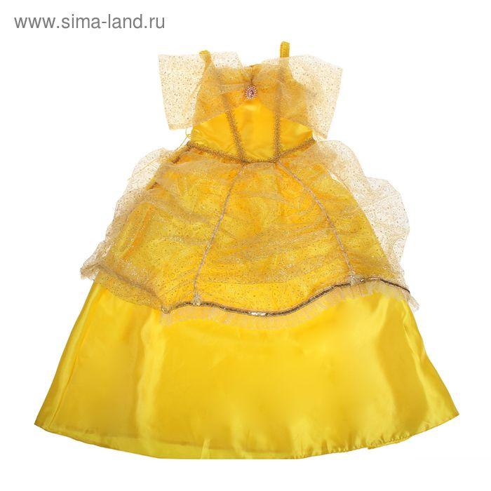 """Карнавальный костюм """"Белль"""" (платье, перчатки, брошь) Рост 128 см,УЦЕНКА"""