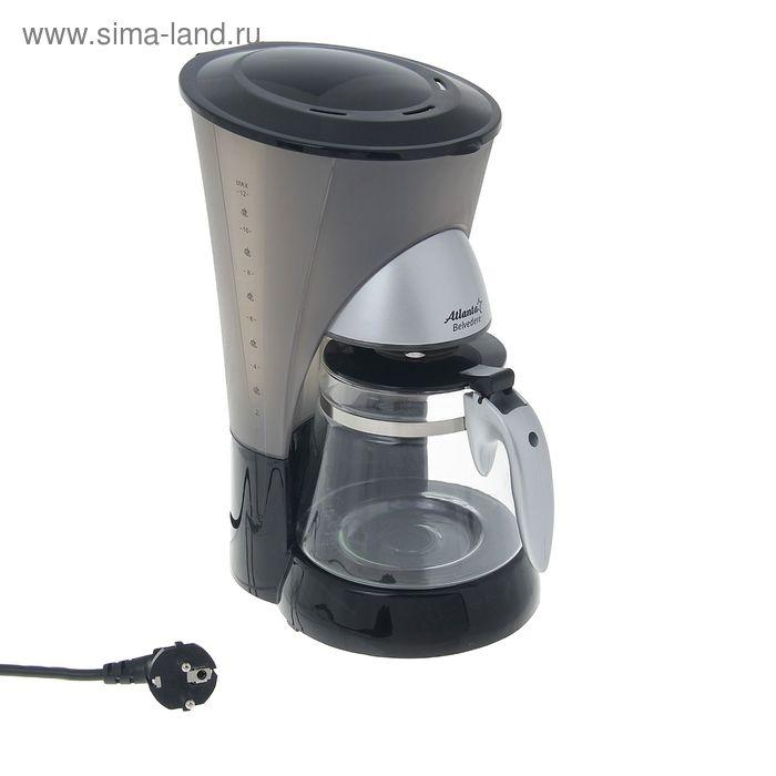 Кофеварка Atlanta ATH-540, 800 Вт, 1.2 л