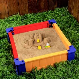 Песочница пластиковая «Квадрат», 70 × 70 × 21 см, цвет МИКС