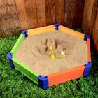 Песочница пластиковая «Шестиугольник», 120 х 115 х 21 см, цвет МИКС