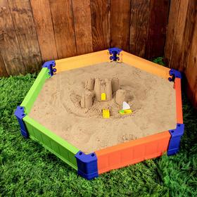 Песочница пластиковая «Шестиугольник», 125 ? 115 ? 21 см, цвет МИКС