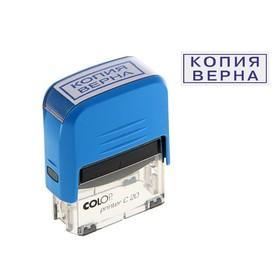 Штамп автоматический «Копия верна» Colop, 38 х 14 мм, синий