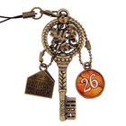 """Ключ сувенирный """"26 Сентября"""", серия 365 дней"""