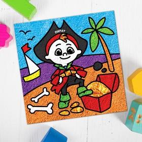 """Фреска песком """"Пират"""" + блёстки и фольга"""