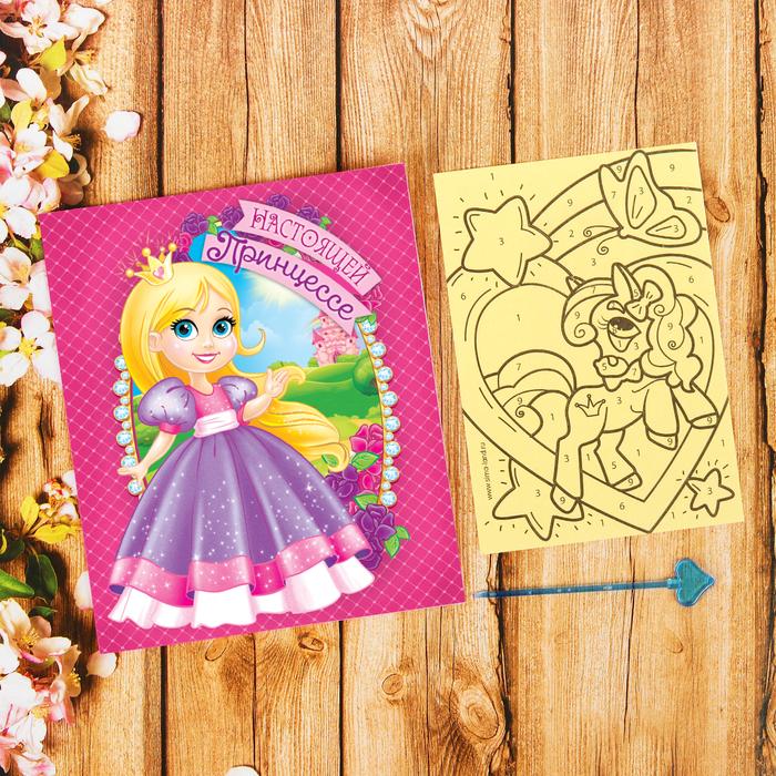 Фотографии наруто, здравствуй принцесса открытка