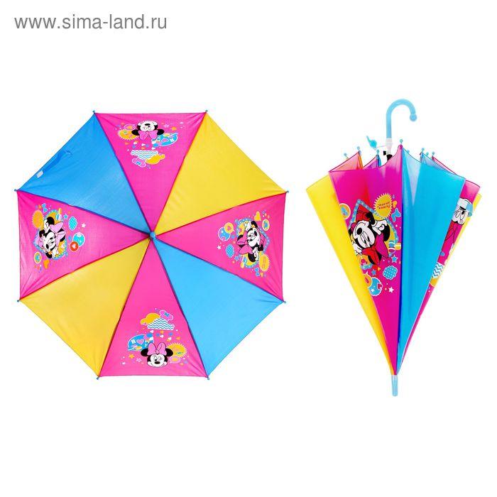 """Зонт детский со свистком """"Самая милая"""", 8 спиц d=86 см, Минни Маус"""