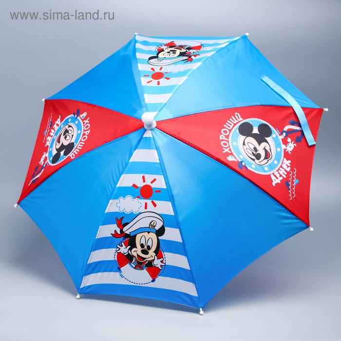 """Зонт детский """"Хороший денек"""" Микки Маус 8 спиц d=52 см"""