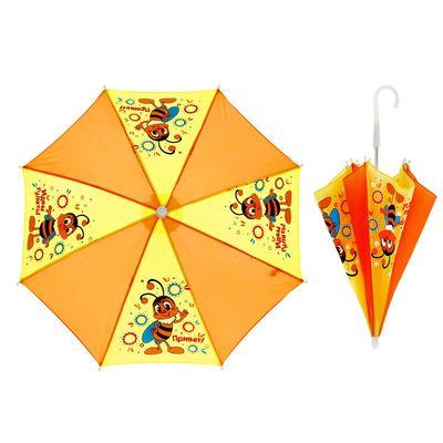 """Зонт детский механический """"""""Идём гулять"""", r=26см, цвет жёлтый/оранжевый"""