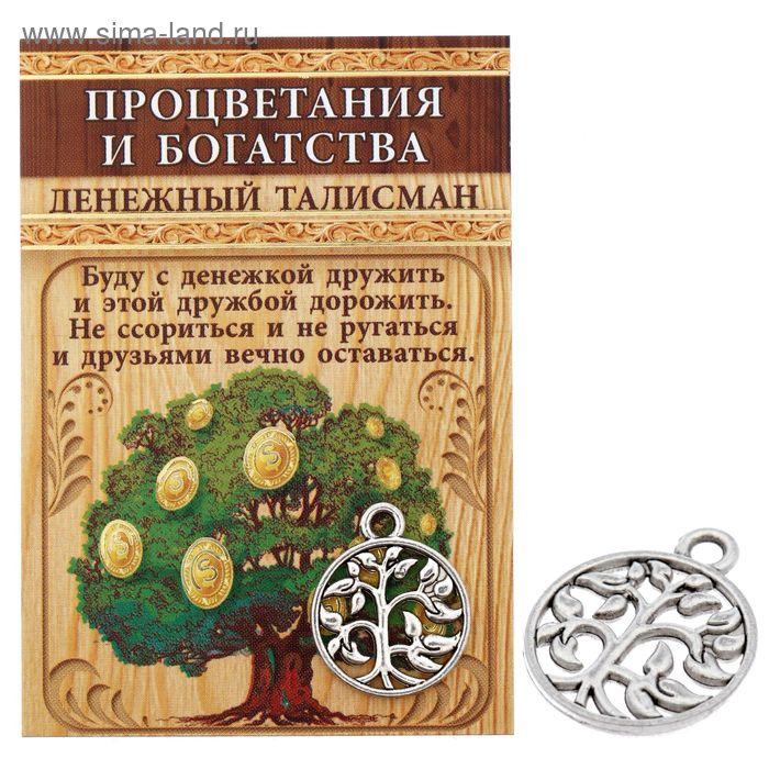 """Кошелечная фигурка """"Дерево процветания"""""""