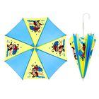 """Зонт детский """"Вот это погодка"""", механический, r=26см, цвет жёлтый/голубой"""