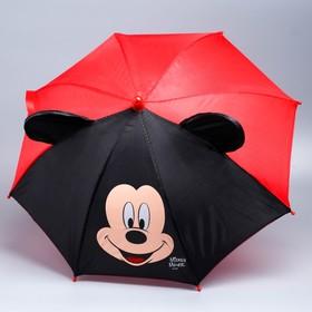 Зонт детский с ушами «Микки Маус» Ø 52 см