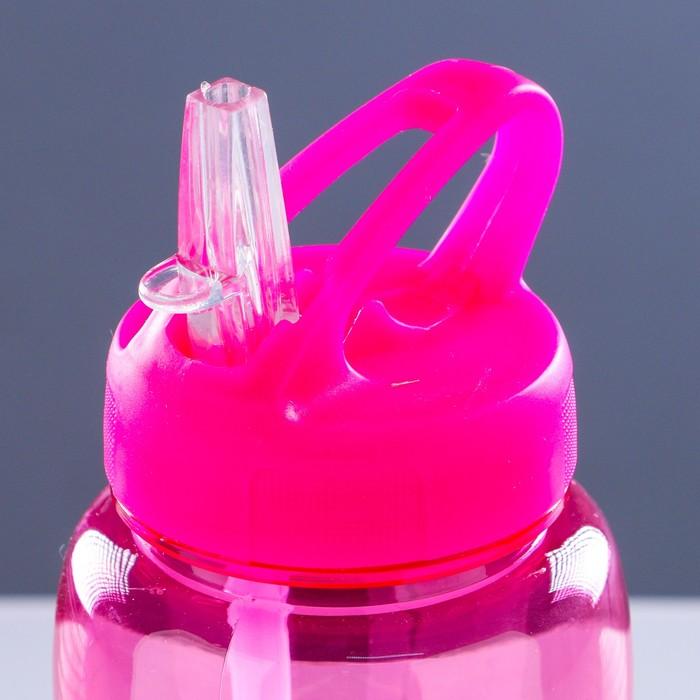 Фляжка-бутылка велосипедная, 500 мл, микс