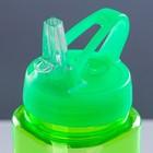 Фляжка-бутылка велосипедная, 700 мл, микс