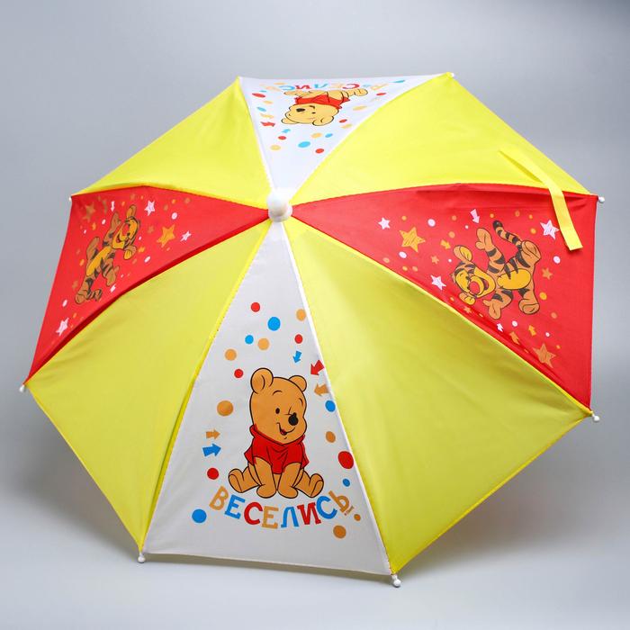 """Зонт детский """"Веселись"""" Медвежонок Винни и его друзья, 8 спиц d=52 см"""